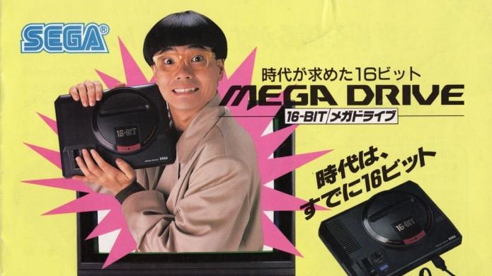 16-Bit Console Wars Genesis - Our Full SEGA Mega Drive Mini Review