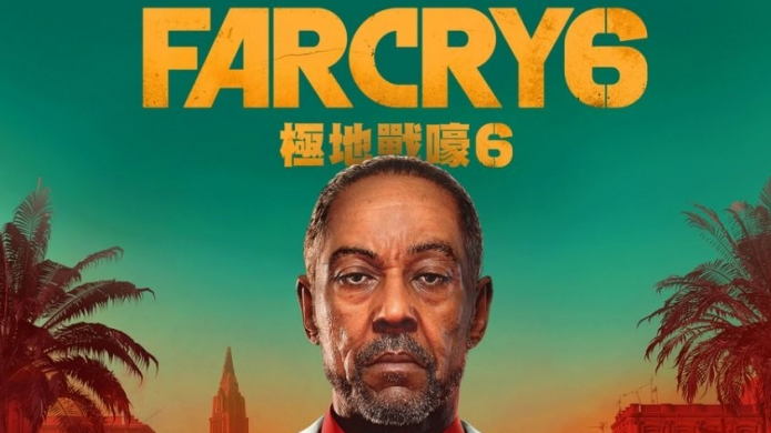 Far Cry 6 Leaks via PlayStation Store Listing... with Breaking Bad's Fring as the Villain
